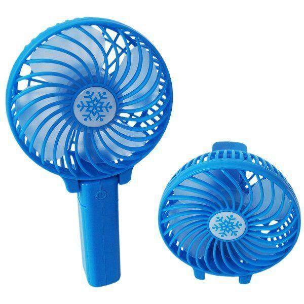 (free Battery) Handy Mini Fan Foldable Hand Fan Battery Operated Usb Power Handheld Mini Fan By Future Gadget.