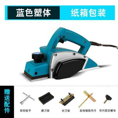 Multi-function electric planer household small portable desktop carpenter woodworking tools electric planer plan Power Tools Planers Jointers