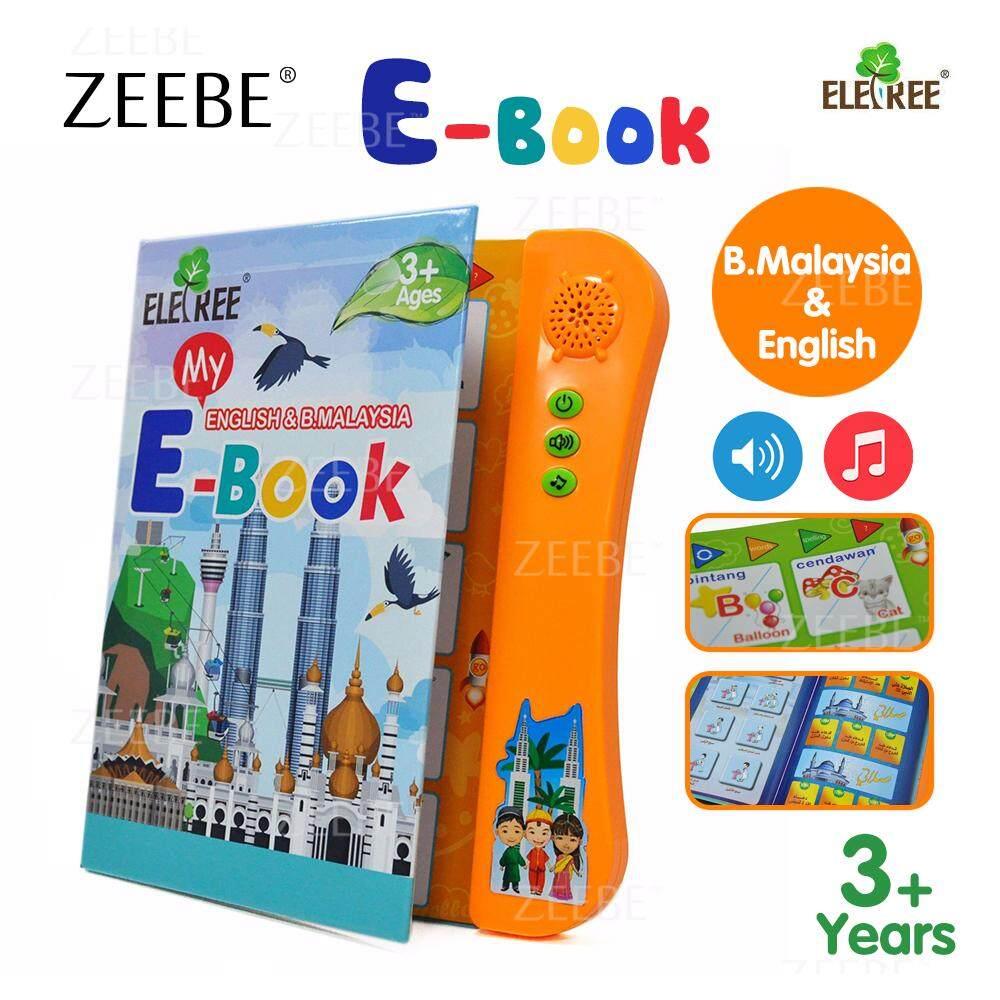 ZEEBE ELETREE Dual Language English & B  Malaysia Solat Wudhu Child E-Book  toys education