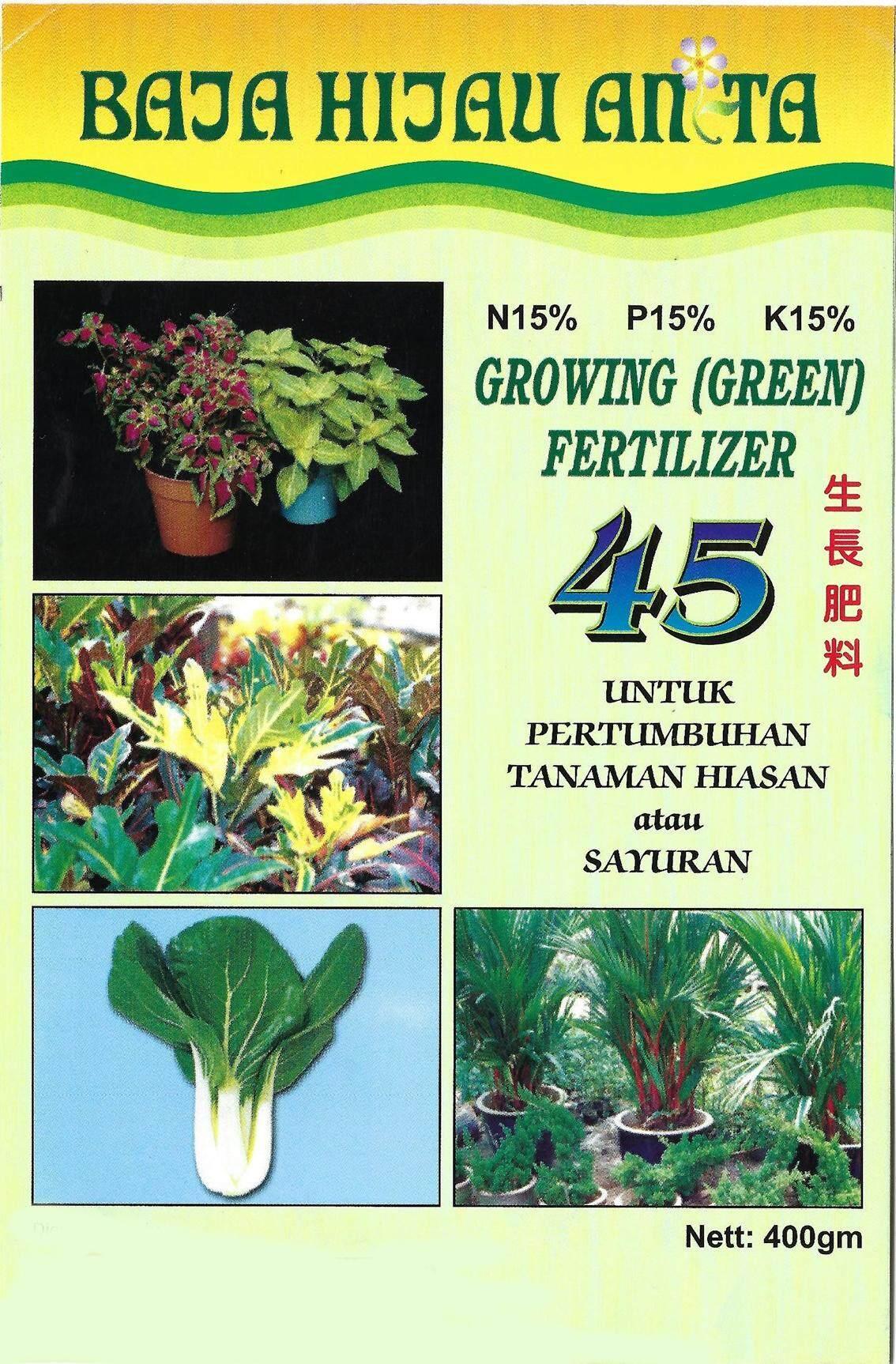 FERTILIZER - BAJA HIJAU ANITA 45 GROWING ( GREEN ) 400g