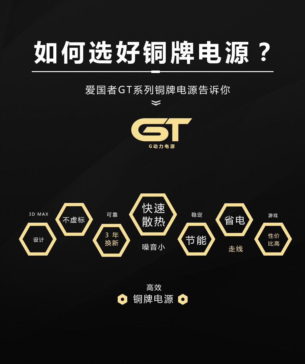 G-T500-详情页_03