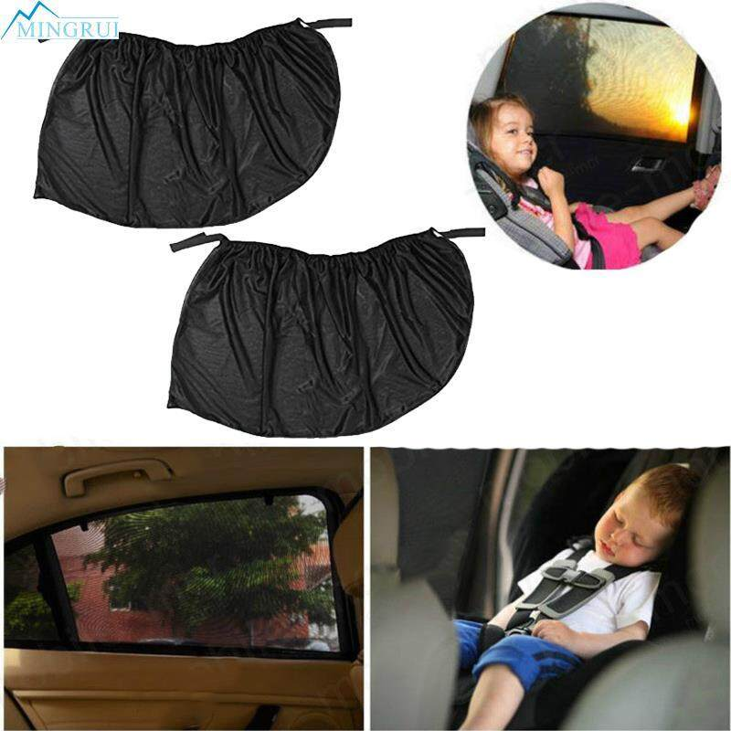 Car Visor Shield 1pair Car Side Window Sunshade Cover Uv Protection Shield By Mingrui.