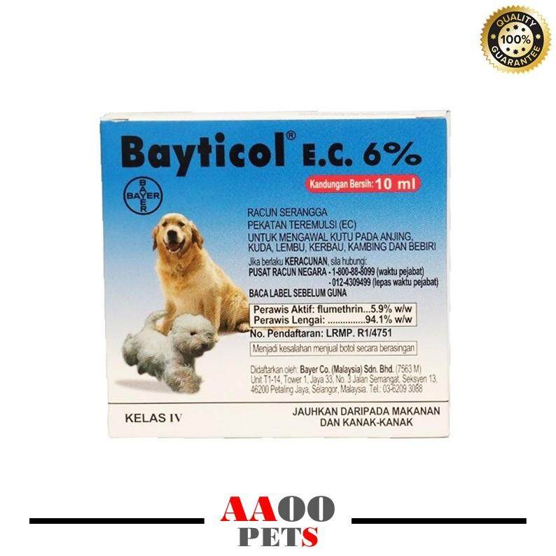 Bayticol E.c. 6% - Dog Flea & Ticl / Dog Treatment (10ml) By Aaoo Pets.