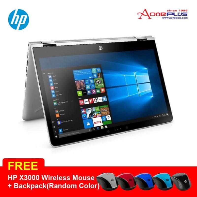 HP Pavilion x360 14-ba063TX Laptop (i3-7100U, 4GBD4, 500GB, 940MX 2GB, 14.0, Win10) - Natural silver + HP Red/Black Sleeve+HP x3000 Mouse+HP Stylus Pen Malaysia