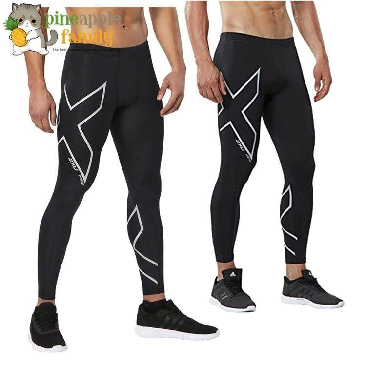 e205253e08 Popular Men's Sports Pants for the Best Prices in Malaysia