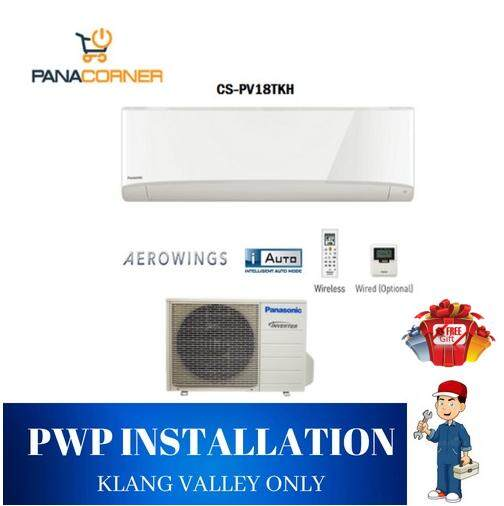 Panasonic CS-PV18TKH (CU-PV18TKH) 2.0HP Standard Non-Inverter Air Conditioner