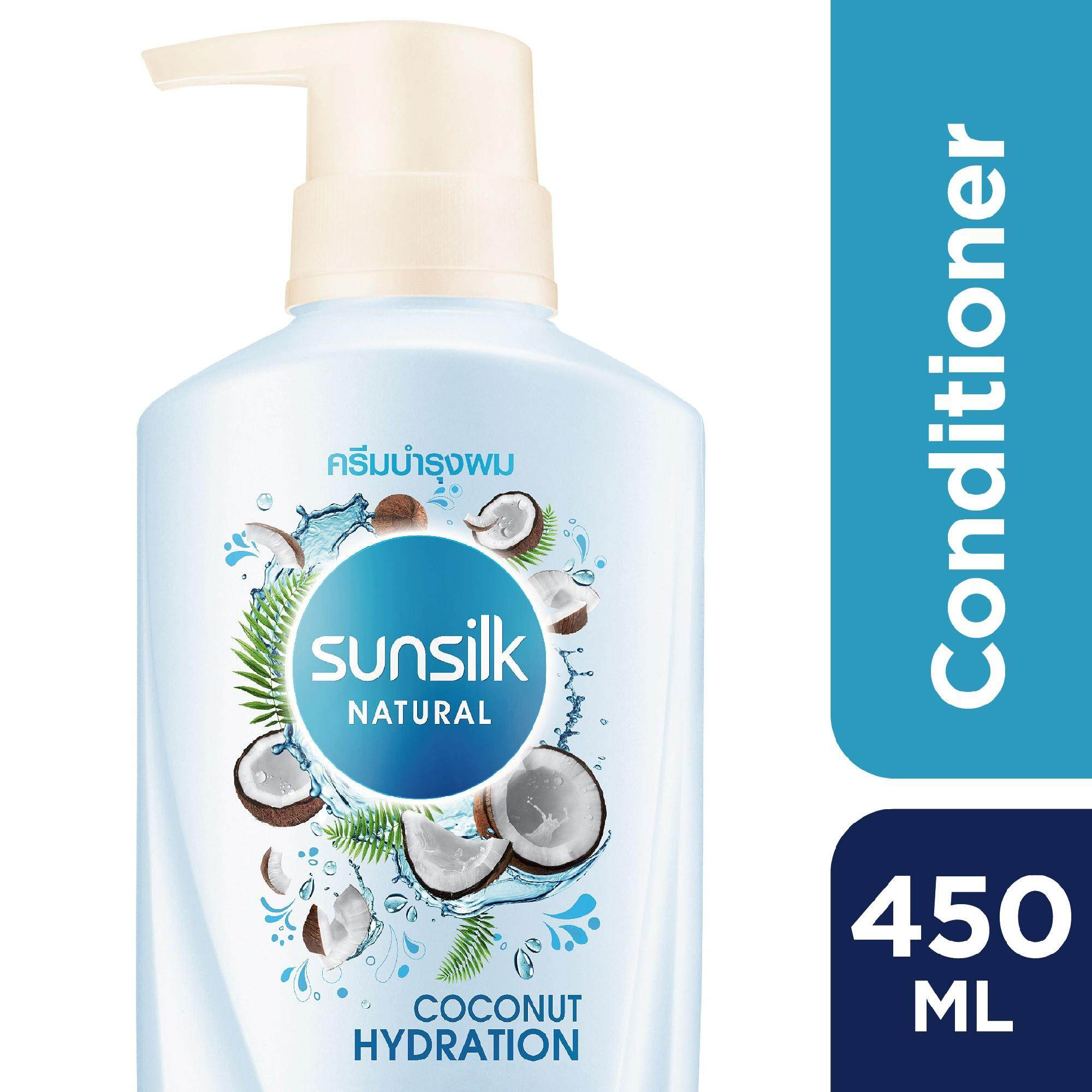 Sunsilk Natural Coconut Hydration Conditioner 450 Ml By Unilever Official Store.
