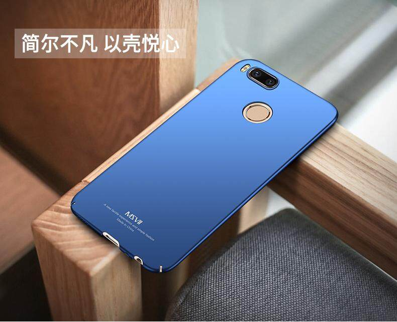 competitive price 6a06d 3b4ba Msvii For Xiaomi Mi A1 Smooth Coating PC Case for Xiaomi Mi 5X Back Cover  Case