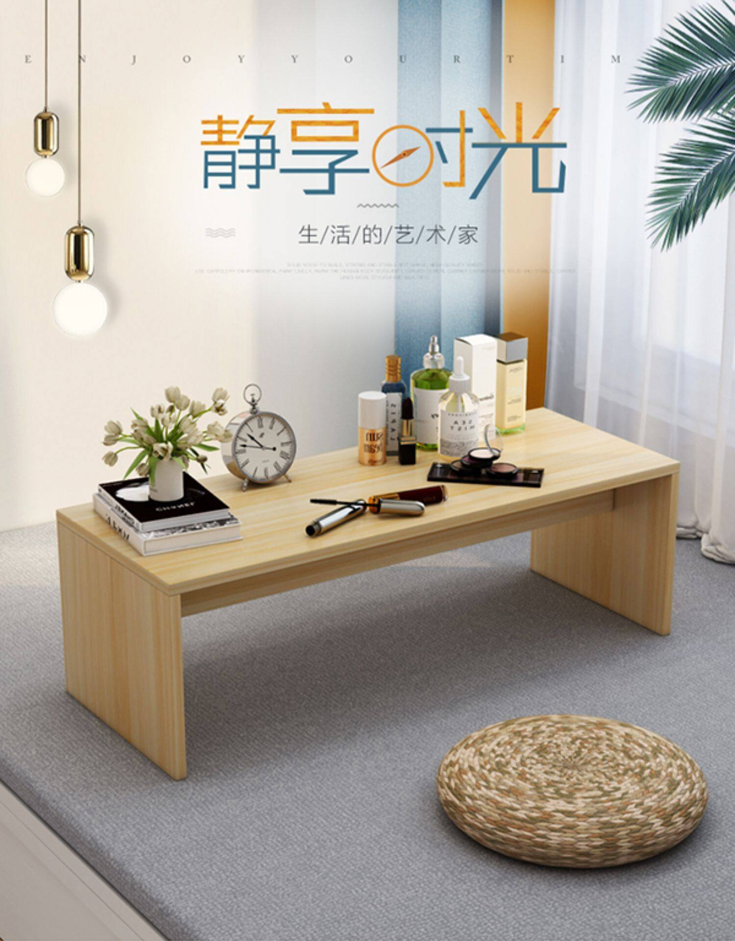 Simple Simplicity Bedroom Bedside Bed Lazy Japanese Style Small Tatami Floating Window Table Small Coffee Table Sit Lazada