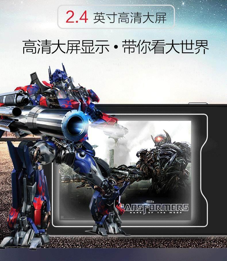 RUIZU D08 MP3 Player-3.gif