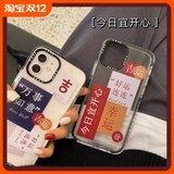 Apple 12 Phim Iphone12pro Max Phim Mini Apple 11 Điện Thoại Di Động XS XR Chống Nhìn Trộm 8