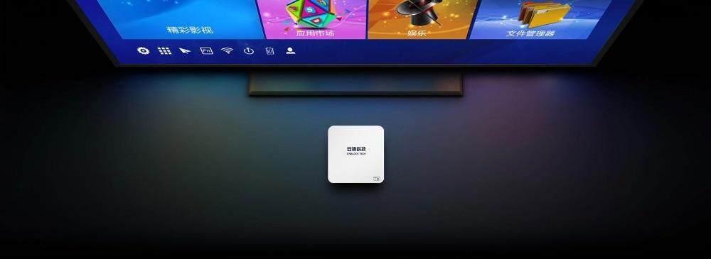 Unblock Tech (UBOX Pro 2) TV Box 2019 - live TV streaming, Youtube, Netflix  etc White