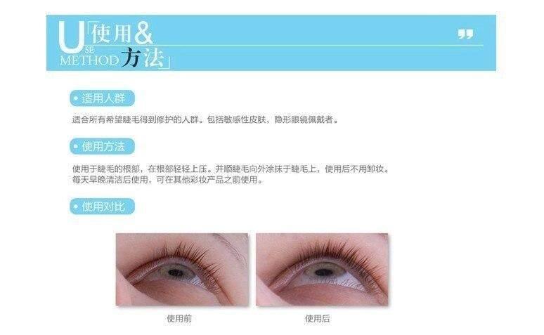 a9f89fc3b09 Hot Sale Talika Lipocils Lash Gel Eyelashes Growth 10 Ml Grow In 28 ...