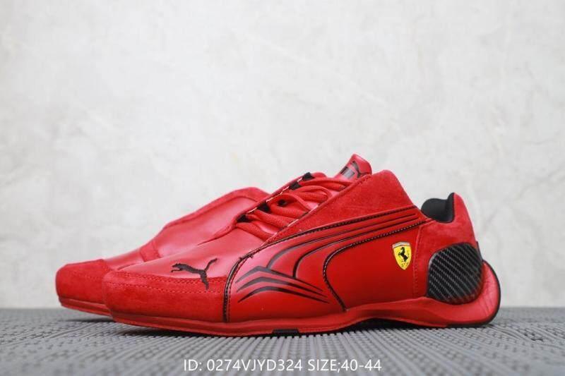 grand choix de 1f00f b045f 2019 PUMA Future Cat Leather Sf sports shoes for men