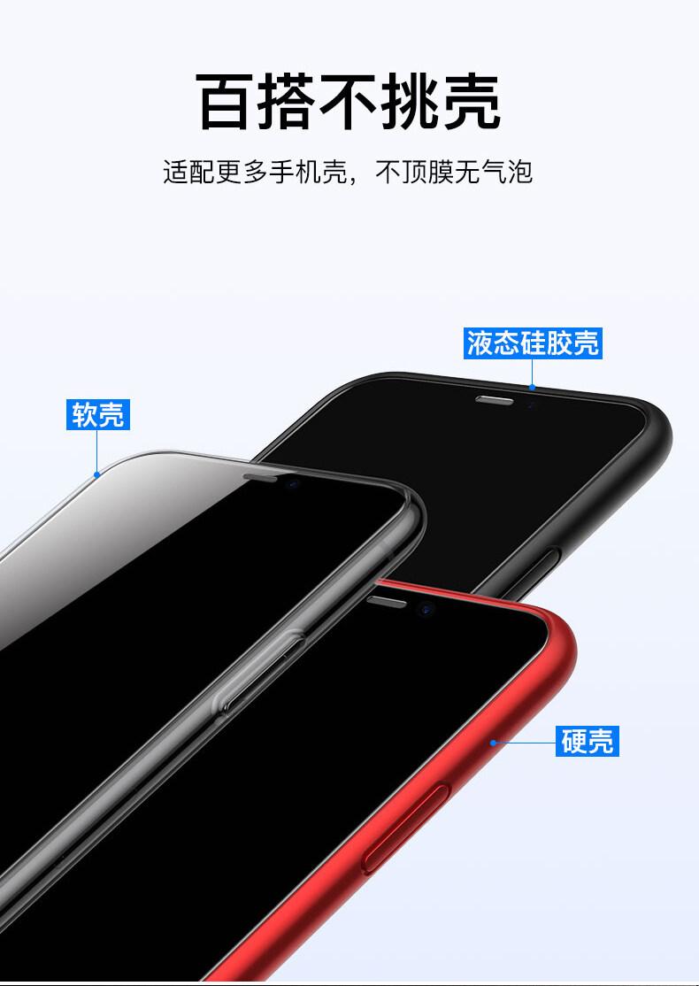 Apple 11X Miếng Dán Cường Lực Nửa Màn Hình Không Viền Đen SE2 Không Có Viền Trắng XR Nửa Màn Hình 7plus Gửi Ốp Điện Thoại 8p Không Toàn Màn Hình 15