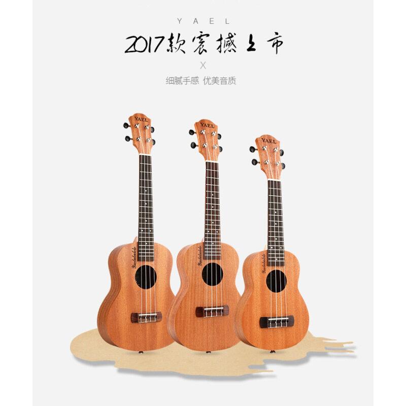 A Sale 21-inch Ukulele Premium Ukulele, Premium Ukulele, Premium Ukulele Product Guarantee Malaysia