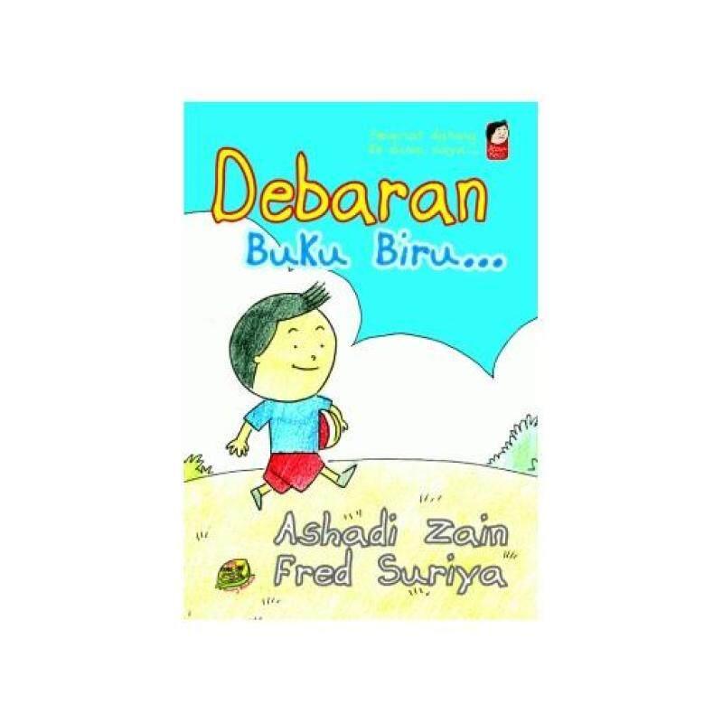 Adam KecilDebaran Buku Biru 9789833357437 Malaysia