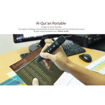 Al-Quran Digital Al-Qolam Mushaf Alfatih Basic Pack (Gold/WhitePen) - 4