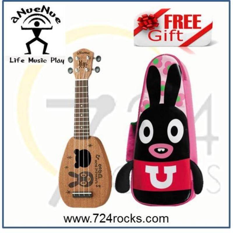 aNueNue Baby U 21 Soprano Ukulele Free Softcase Malaysia