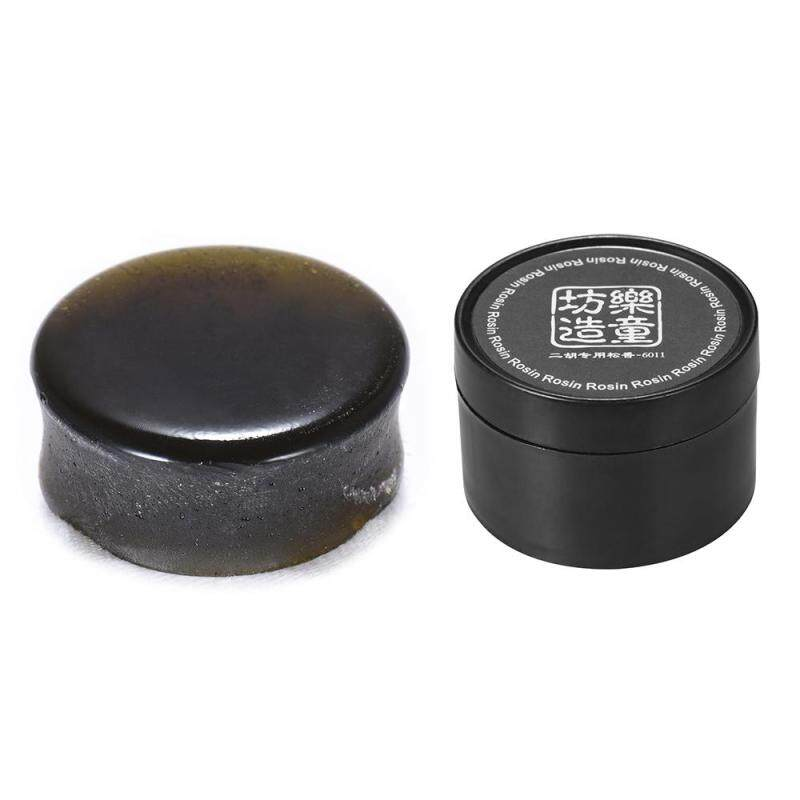 Black Rosin Colophony Low Dust Handmade with Plastic Box Universal for Bowed String Musical Instruments Violin Viola Cello Erhu Outdoorfree Malaysia