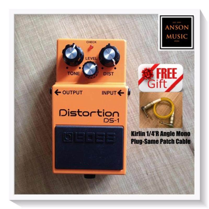 Boss DS-1 Distortion Malaysia