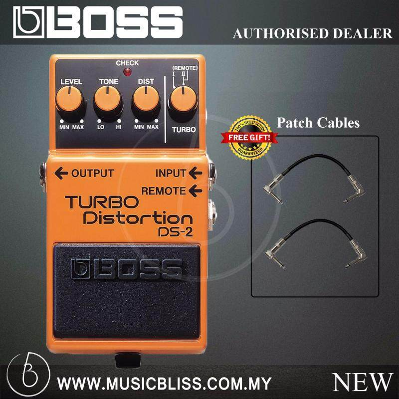 Boss DS-2 Turbo Distortion Guitar Pedal (DS2) Malaysia