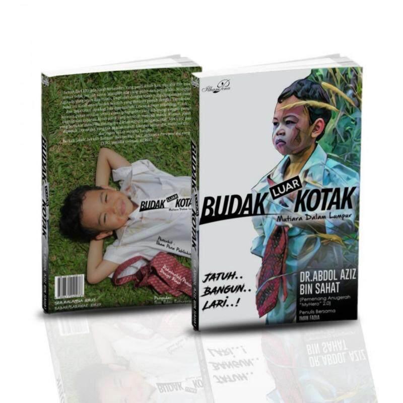 BUDAK LUAR KOTAK: MUTIARA DALAM LUMPUR Malaysia