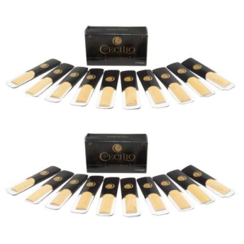Cecilio Clarinet Reeds, Strength 2.5, Two Boxes of 10 (Total of 20 Reeds) Malaysia