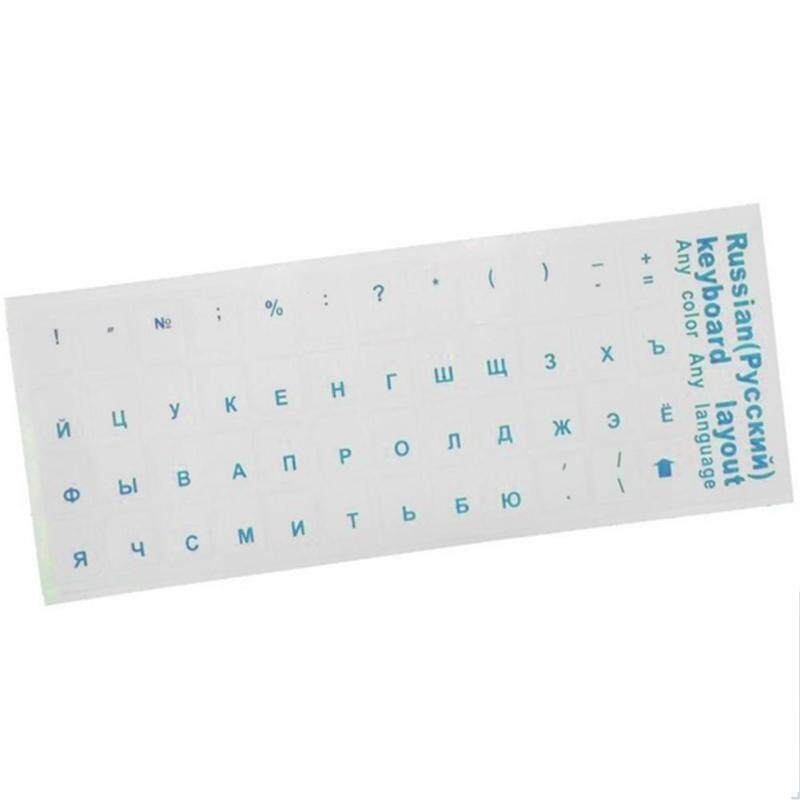 Elife Russian Keyboard 5 Colors Transparent Waterproof Durable Stickers (Blue) Malaysia