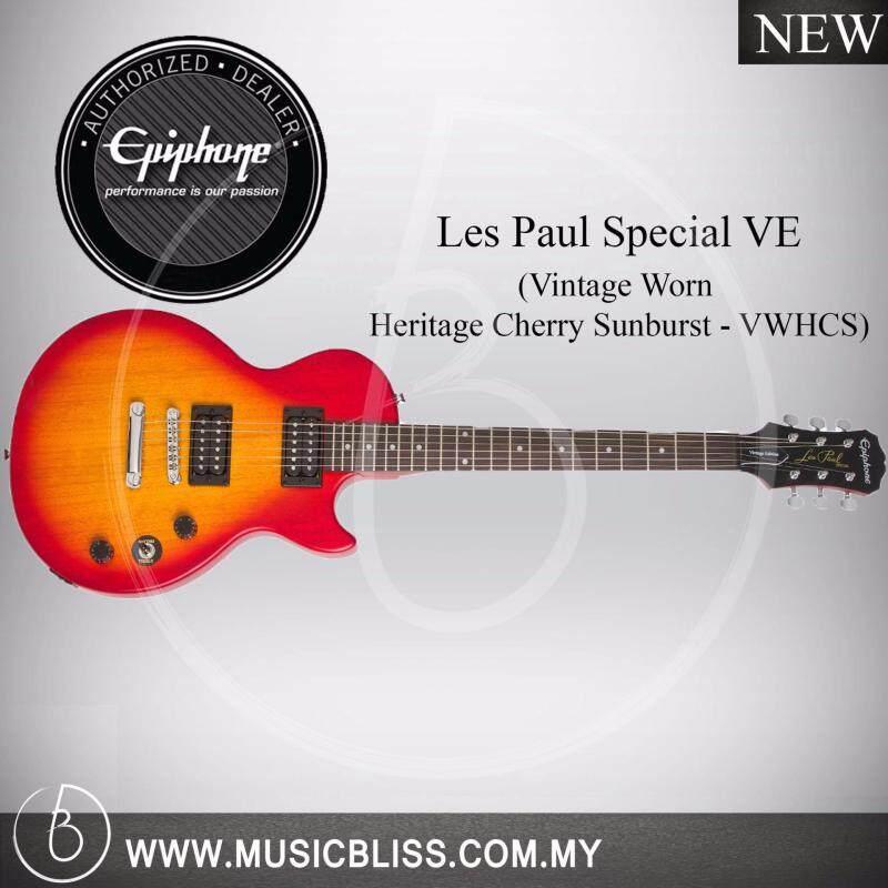 Epiphone Les Paul Special VE Electric Guitar (Vintage Worn Heritage Cherry Sunburst) Malaysia