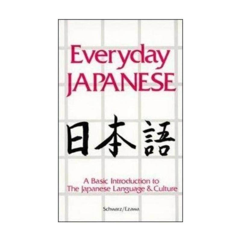Everyday Japanese: A Basic Introduction to the Japanese Language and Culture (Language - Japanese) Malaysia