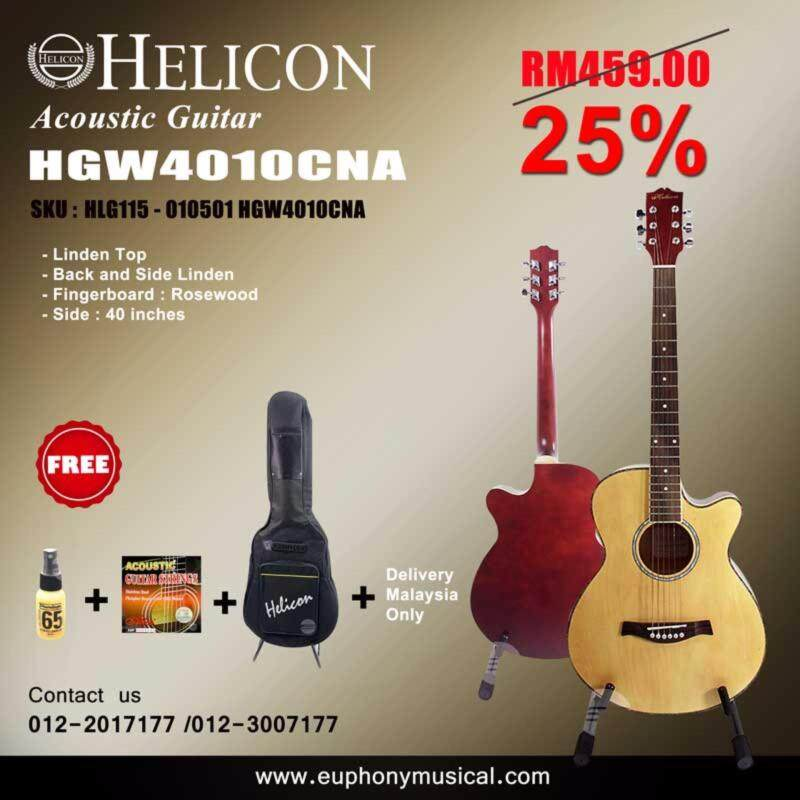 Helicon Acoustic Guitar - HGW4010CNA Malaysia