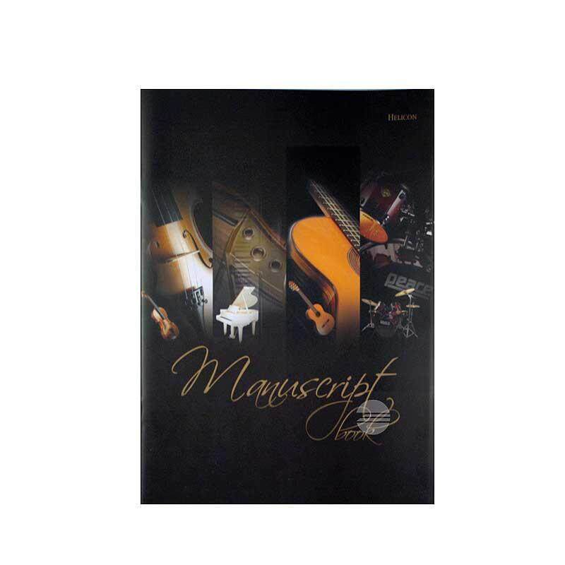 HELICON Guitar Manuscript Book Malaysia