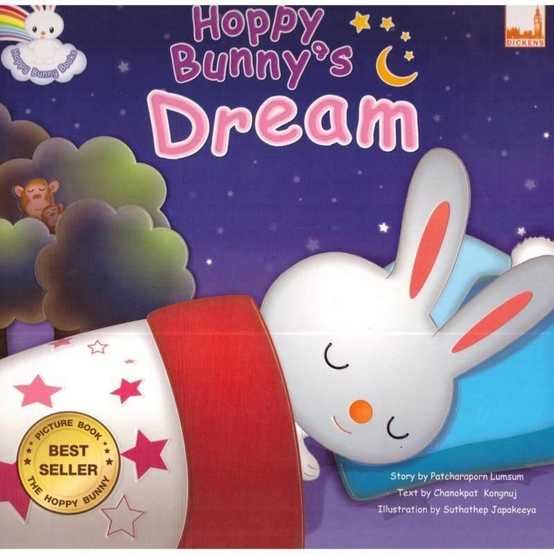 Hoppy Bunny Books: Hoppy Bunnys Dream Malaysia