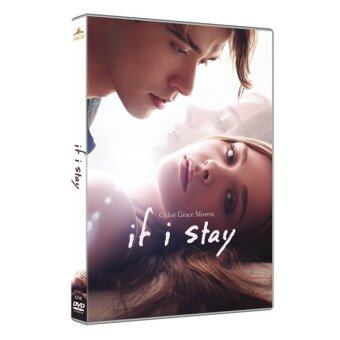 Harga If I Stay (DVD)