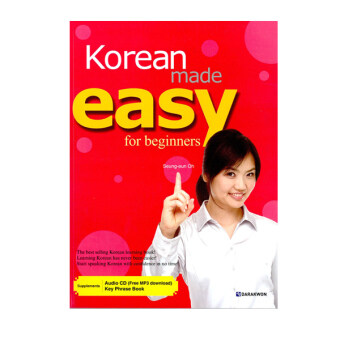 Harga Korean Made Easy for Beginners (Korean Language Learning Book)