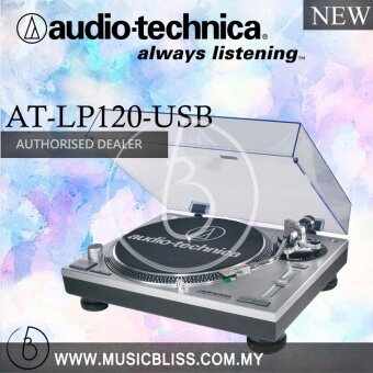 Harga Audio-Technica AT-LP120-USB Direct-drive Professional Turntable (AT LP120 USB)