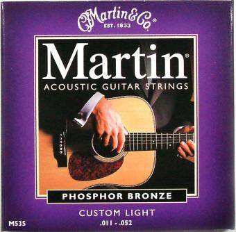 Harga Martin M535 Acoustic Guitar Strings 92/8 Phosphor,011-052