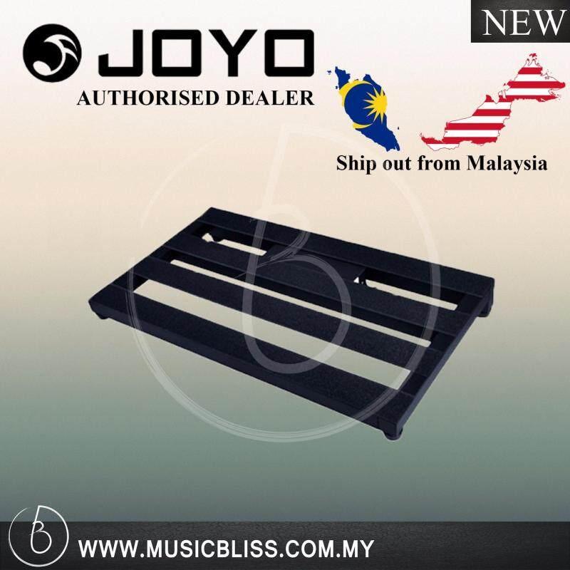 Joyo RDB2 Pedal Board (Sized in between Pedaltrain PT-JR and Pedaltrain PT-2) RD-B2 Malaysia