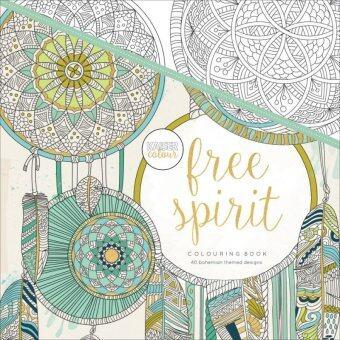 Kaiser Coloring Book Free Spirit
