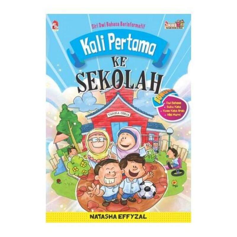 Kali Pertama Ke Sekolah 9789674011925 Malaysia