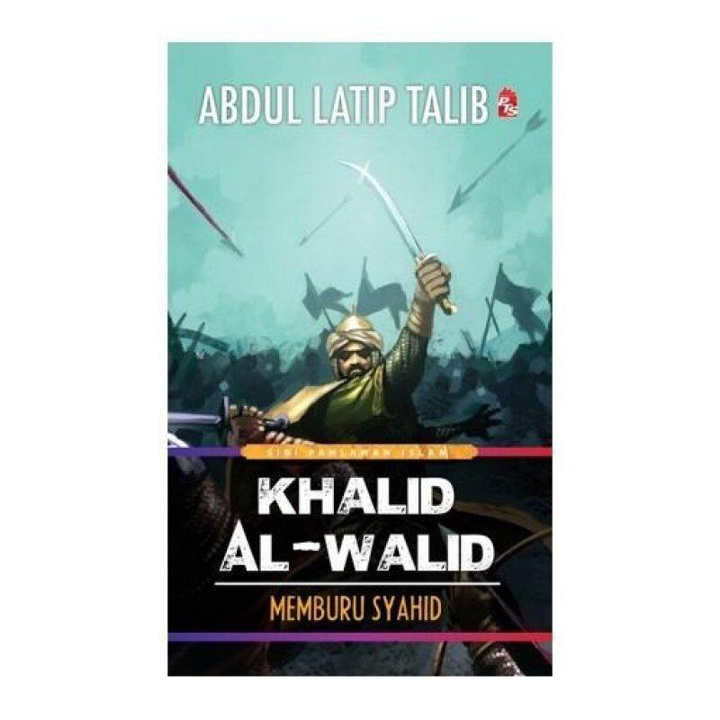 Khalid AlWalid 9789670454849 Malaysia
