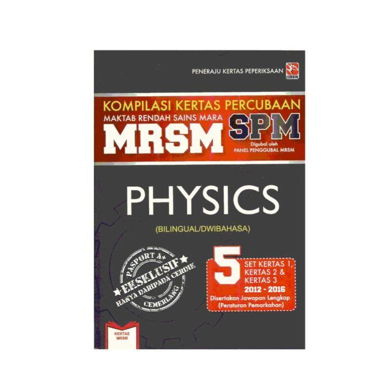 KOMPILASI KERTAS PERCUBAAN MRSM SPM - PHYSICS (2017) Malaysia