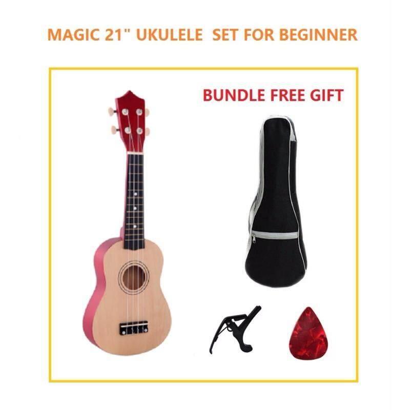Magic 21 Inch Ukulele Soprano Natural Wood Set (Free Bag + 1 pick + Capo Clamp) Malaysia