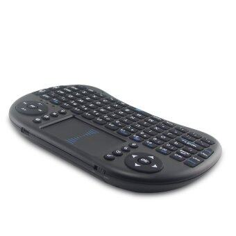 Mini I8 Wireless Keyboard 2.4G with Touchpad Handheld Keyboard for PC Android TV Box Malaysia