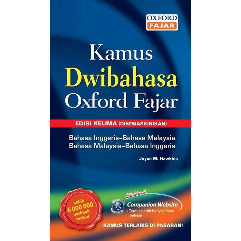 Oxford Fajar Kamus Dwibahasa Malaysia