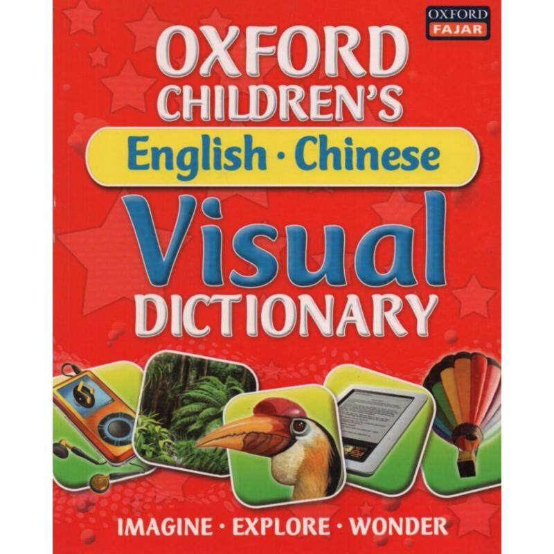 Oxford Fajar Oxford Childrens English-Chinese Visual Dictionary Malaysia