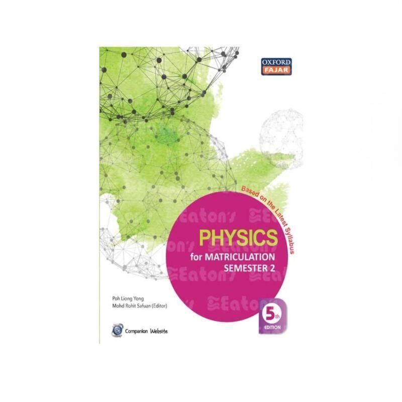 Oxford Fajar Physics for Matriculation Semester 2 (5th Edition) Malaysia