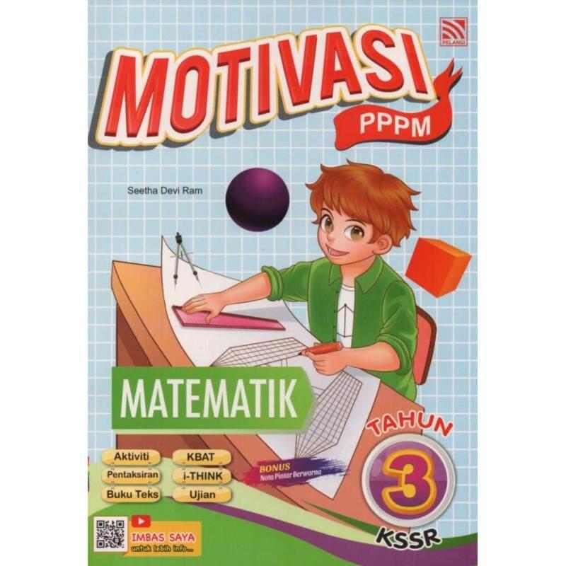Pelangi Motivasi PPPM Matematik Tahun 3 KSSR Malaysia