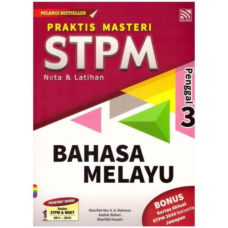 Pelangi Praktis Masteri STPM Nota&Latihan Bahasa Melayu Penggal 3 Malaysia
